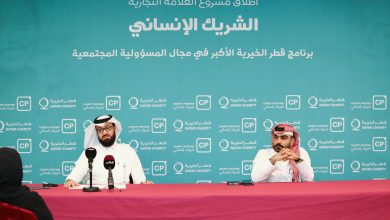 Qatar Charity Launches CP Humanitarian Branding Program