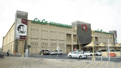 QFB acquires LULU Messila hypermarket building