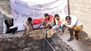 QRCS Supports Water Projects in Yemen