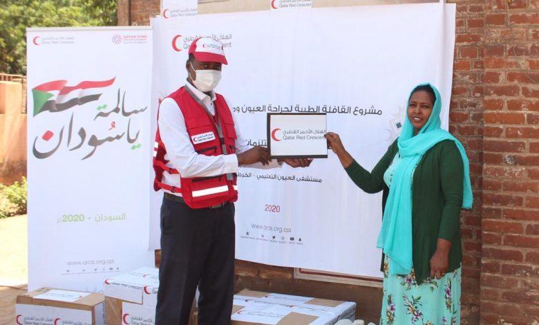 QRCS Provides Medical Supplies to Sudan