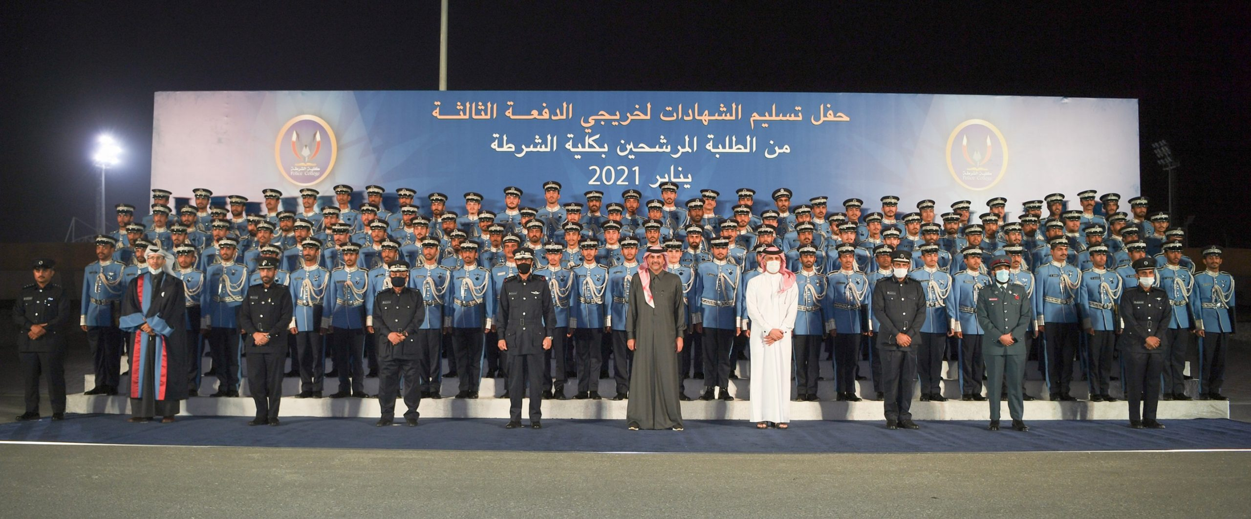 Students of 3rd Batch of Candidates at Police College Receive Their Graduation Certificates