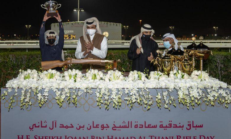 Sheikh Joaan Crowns Horse Racing Winners