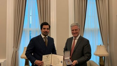 U.S. awards Ambassador of Qatar highest medal for Distinguished Public Service