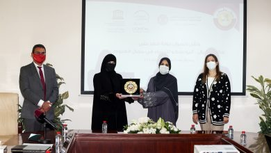 Qatar Wins LOreal-UNESCO Award 2020