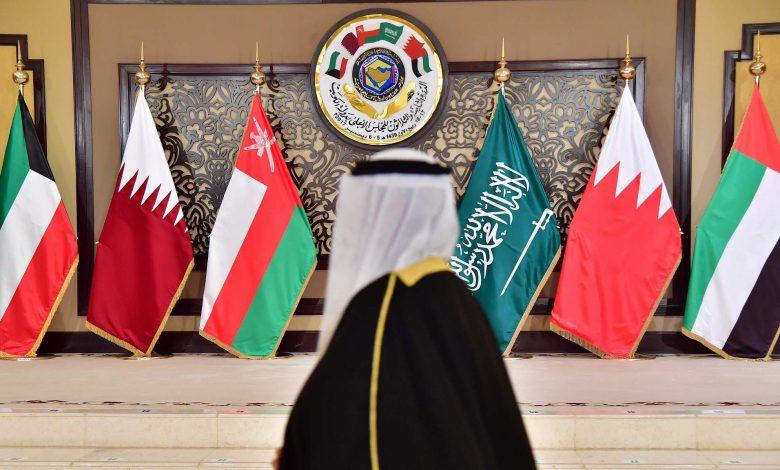 Final Communique of the 41st GCC Summit