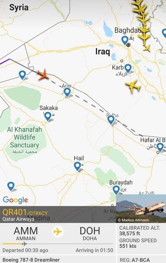 First Qatari plane enters Saudi airspace