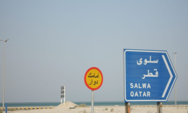 Saudi media reveal procedures for entry of Qataris from Salwa border crossing