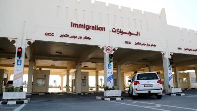 68 Qatari vehicles cross Salwa port to Saudi Arabia