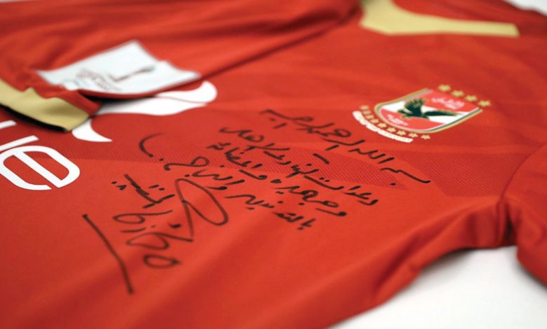 Al-Ahly gift shirt to FIFA museum