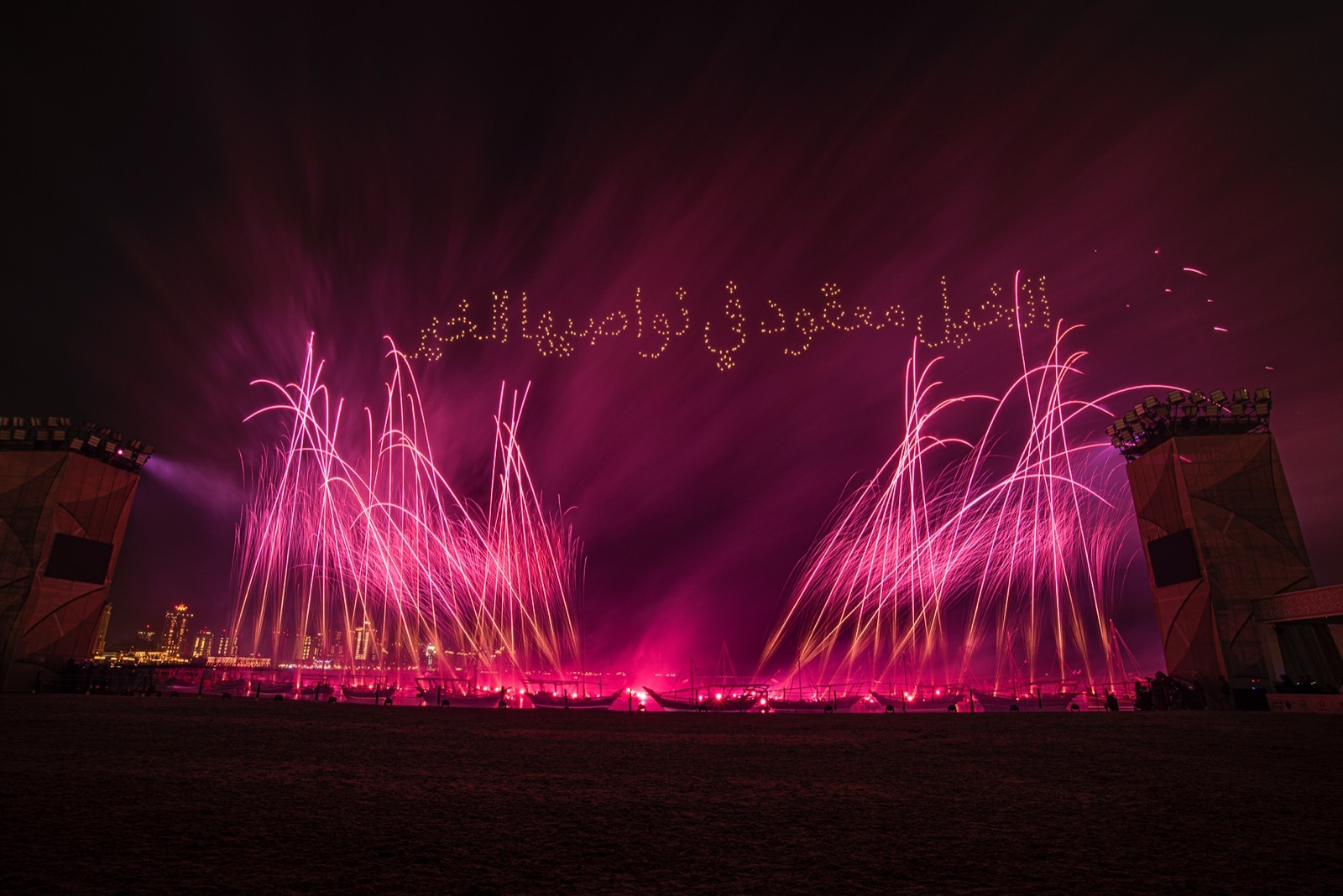 Katara International Arabian Horse Festival Concluded