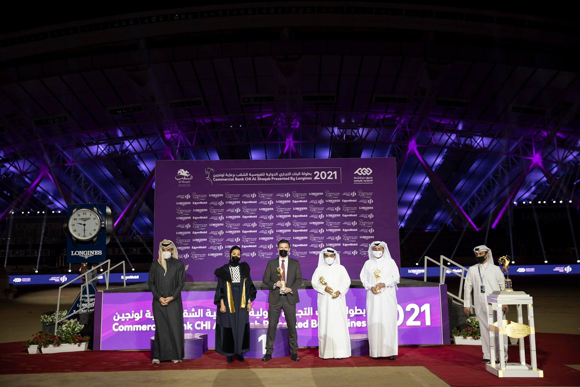Sheikha Moza Witnesses Conclusion of Commercial Bank CHI Al SHAQAB