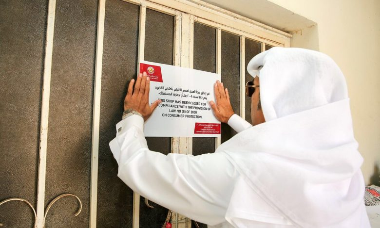 Ministry Cracks Down on 115 Violations in January