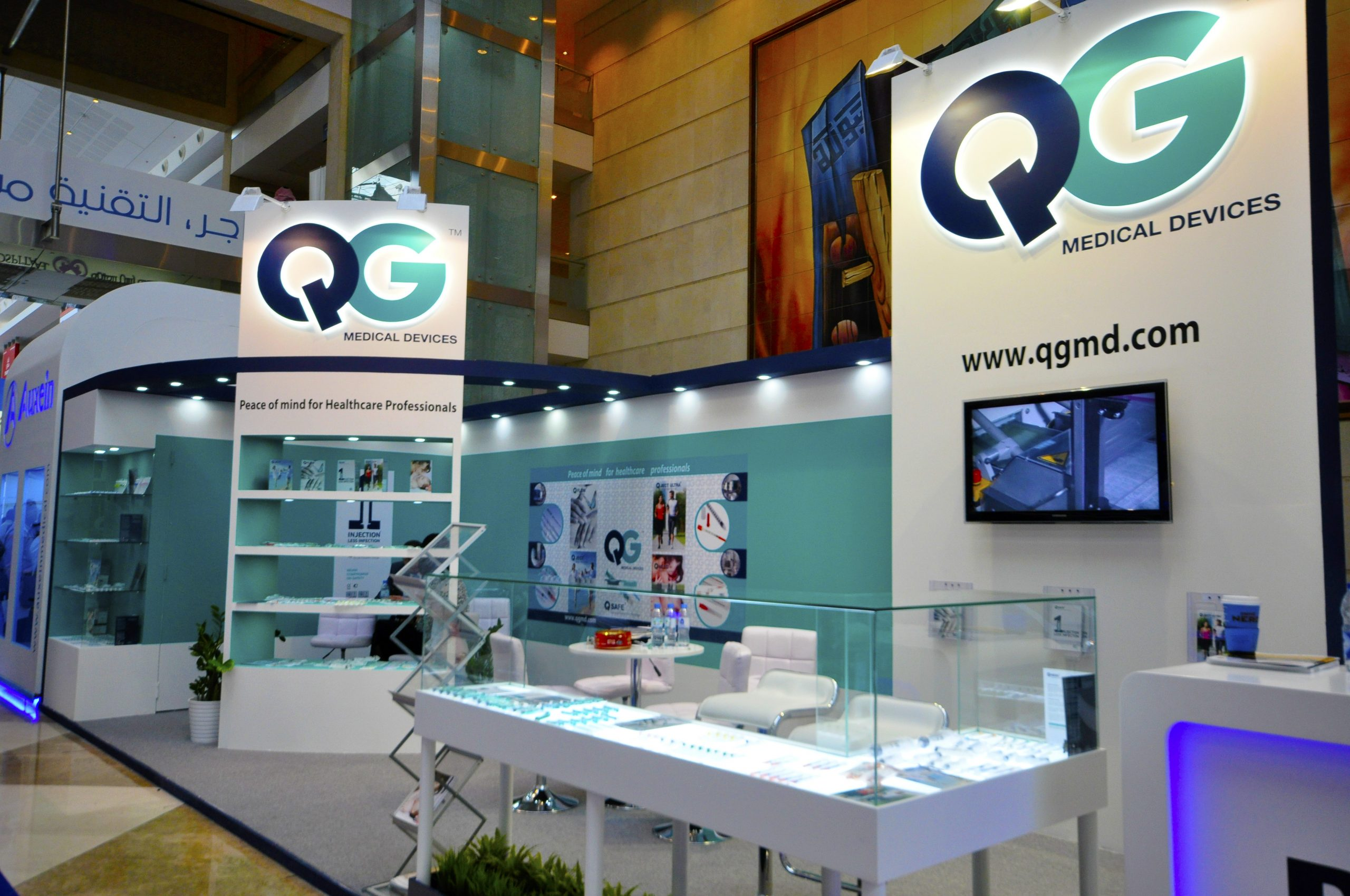 Qatari German Medical Devices Company Obtains QR 30 Million Supply Orders