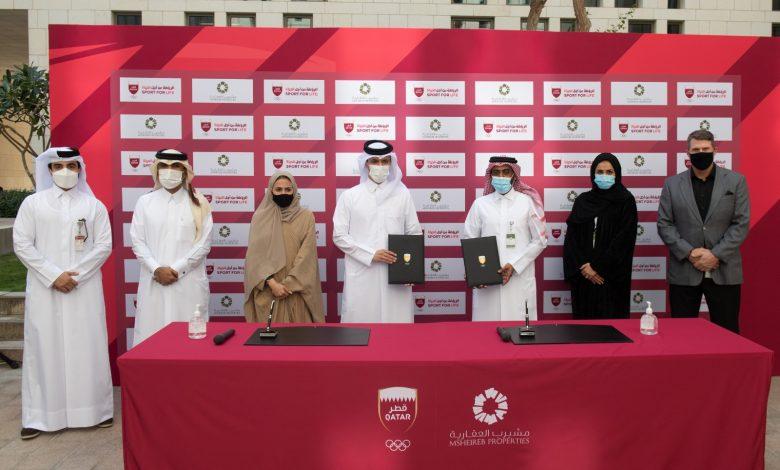 QOC, Msheireb Properties Sign Partnership Agreement