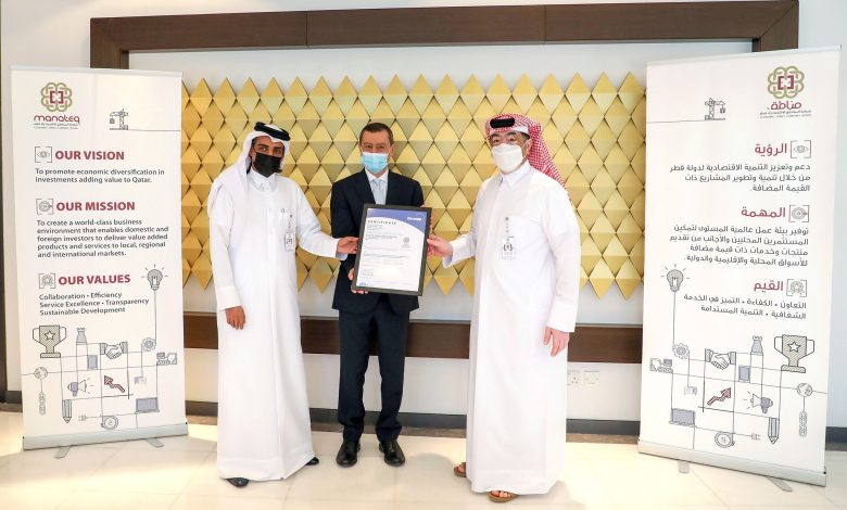 Manateq Obtains Milestone IMS Certification