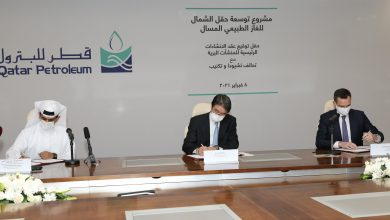 Qatar Petroleum Constructs Worlds Largest LNG Project