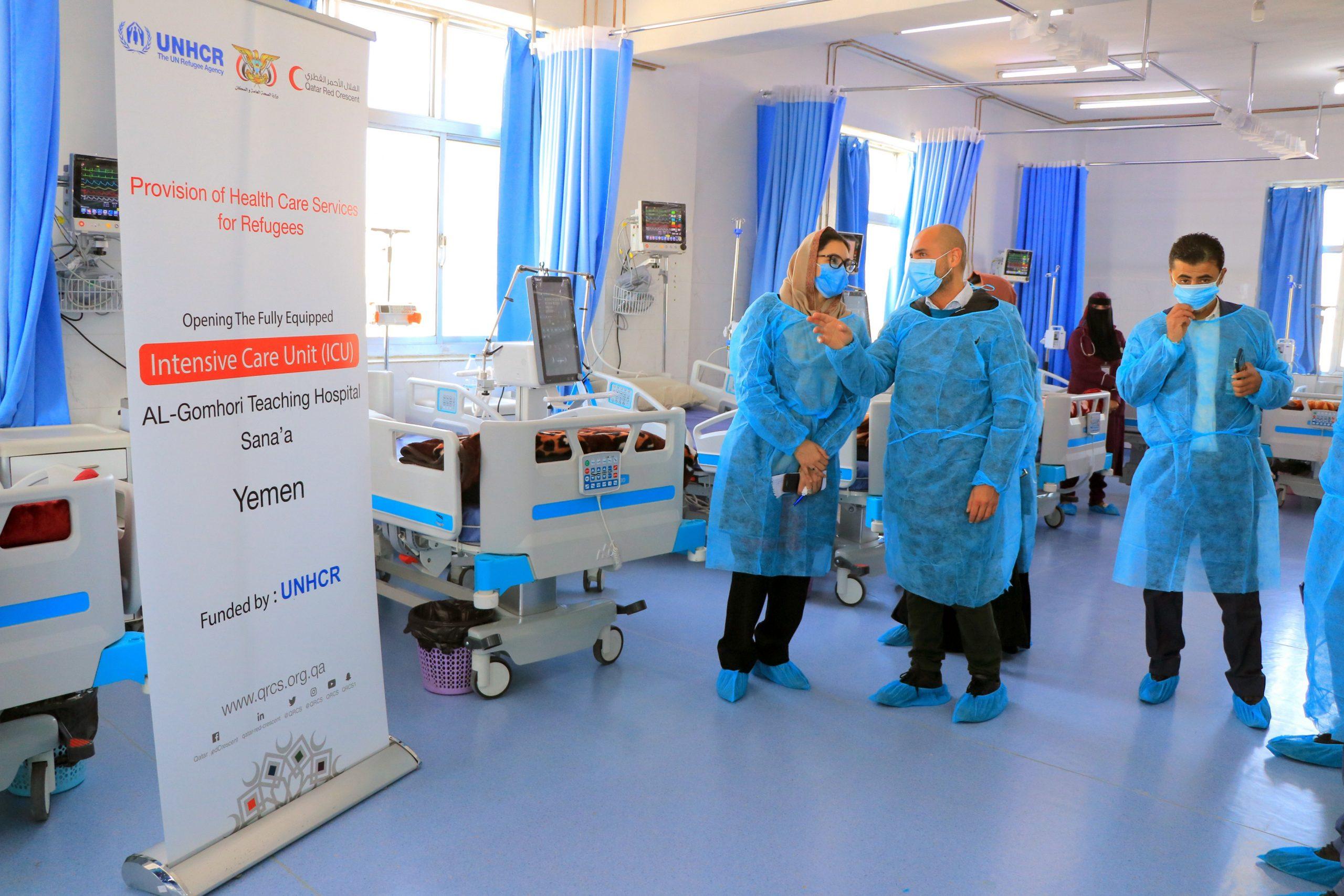 QRCS Opens EICS Department at Al-Jomhouri Hospital in Yemen