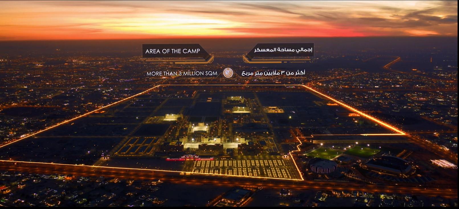 Lekhwiya Camp in Al Duhail Obtains Prestigious Sustainability Certificate