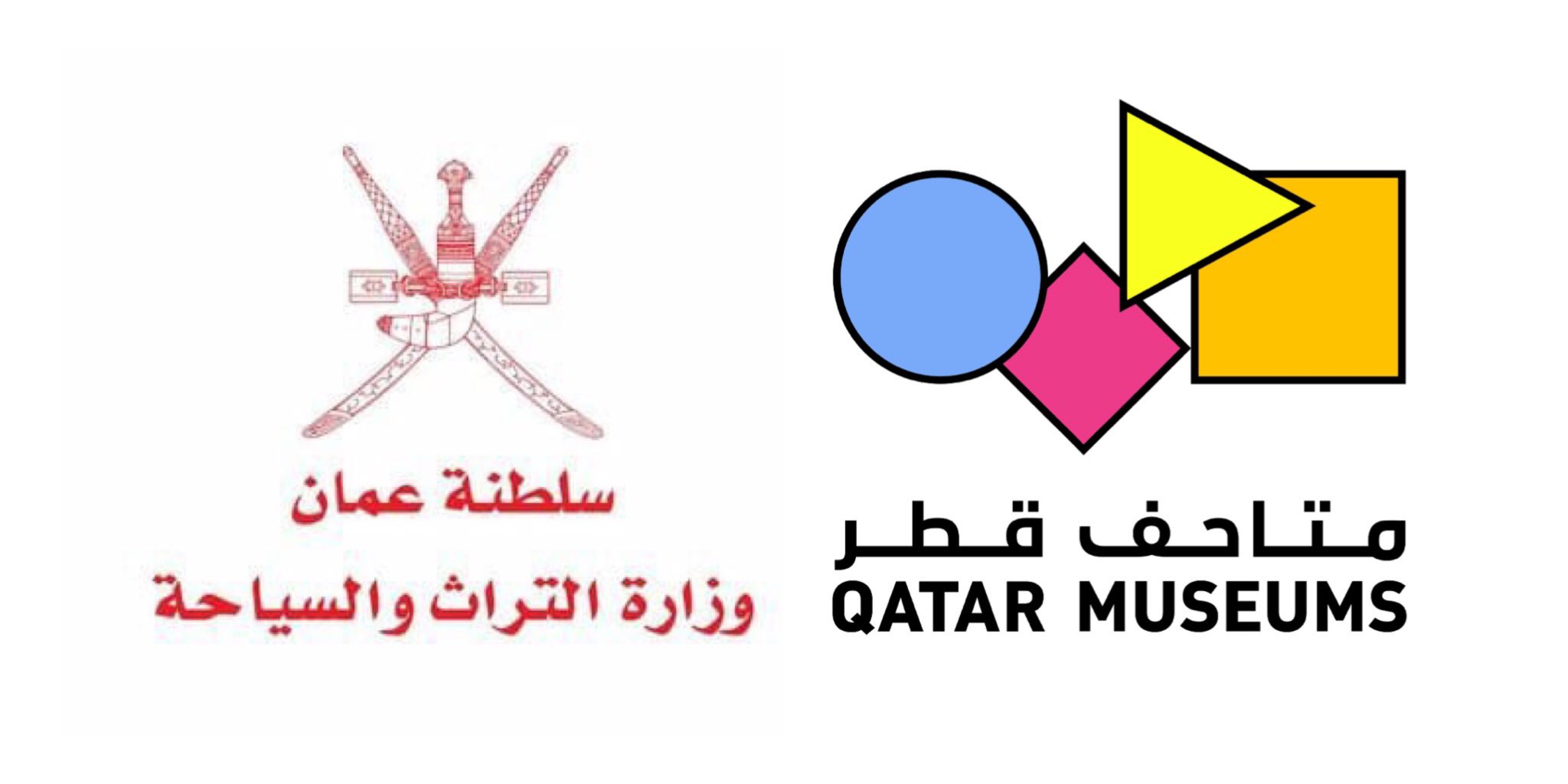 QM Cooperates with Omani Ministry of Heritage and Tourism