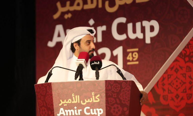 Qatar Cup 2021 Kicks Off Today