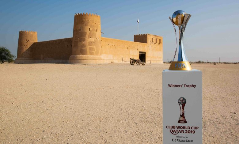 FIFA Club World Cup Qatar qualifiers completed