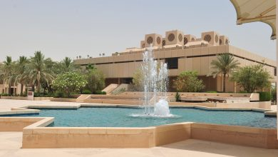 Qatar University Library to Organize Virtual Book Fair