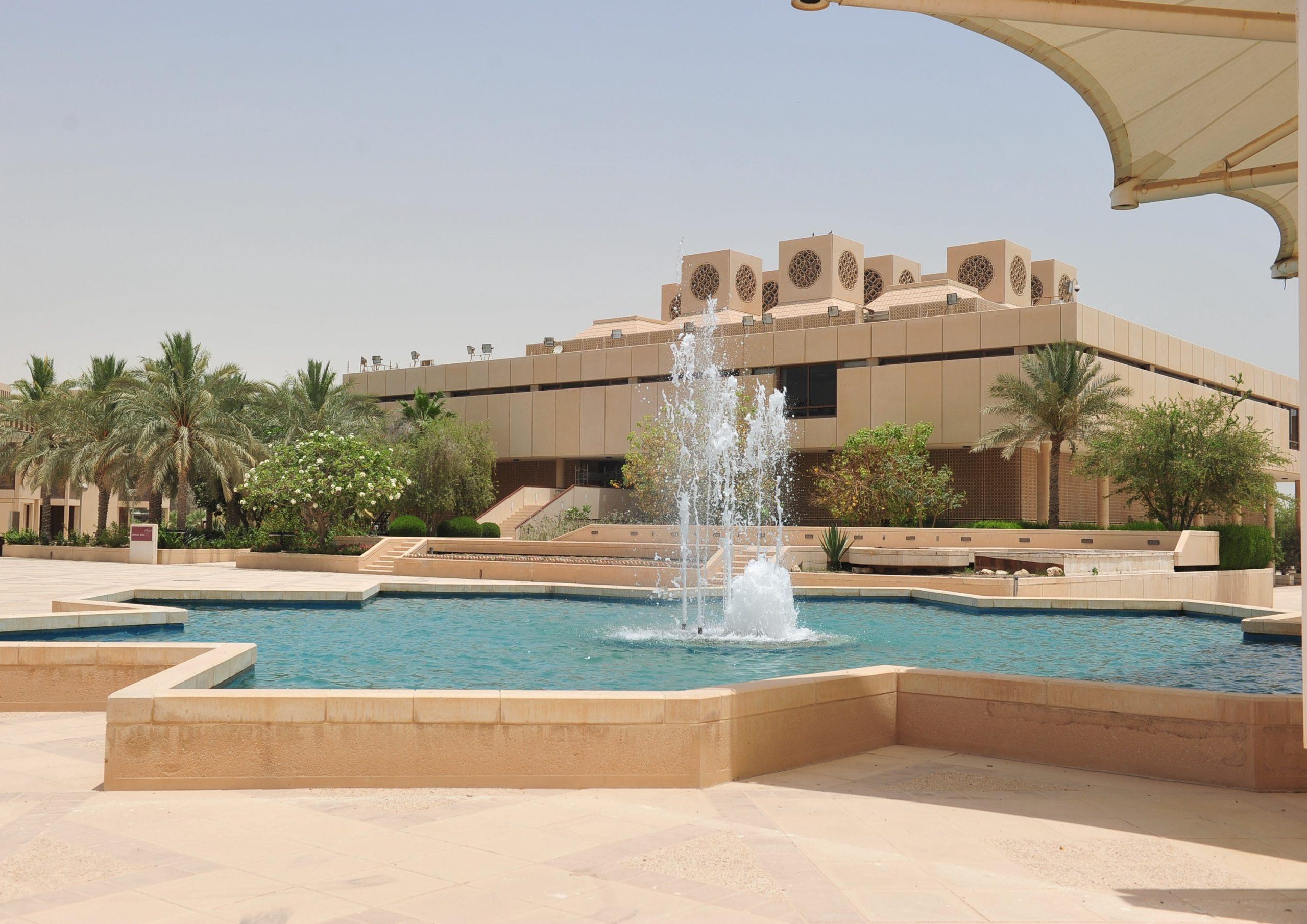 Qatar University Library to Organize Virtual Book Fair