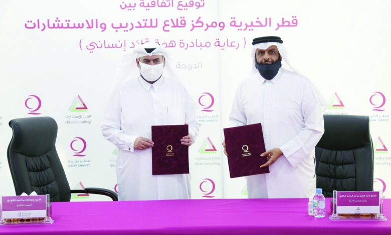 QC Signs Pact with Qilaa Consulting to Train Qatari Cadres