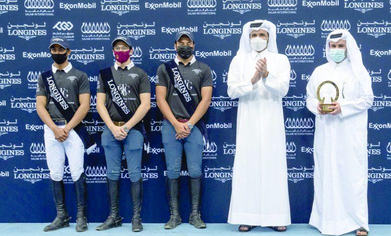Sheikh Joaan Crowns Winners of Longines