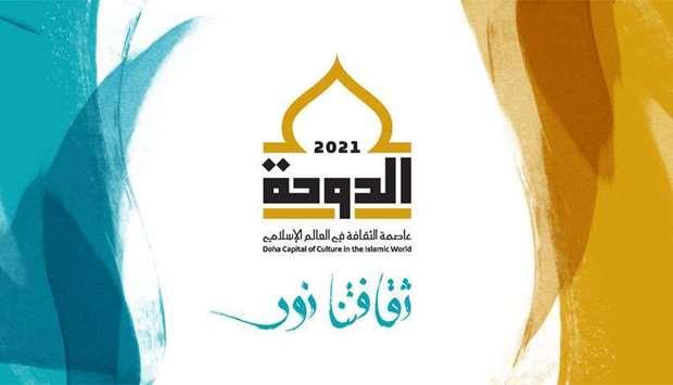 Doha Capital of Culture in the Islamic World 2021 Kicks Off Next Week