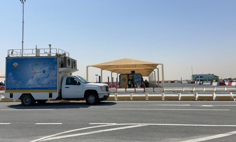 Mobile Air Quality Monitoring Station Moved to Vaccination Centre in Lusail