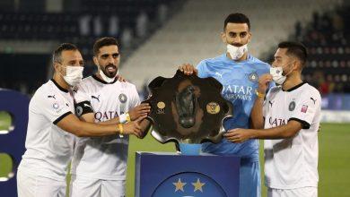 Al Sadd Crowned QNB Stars League Champions