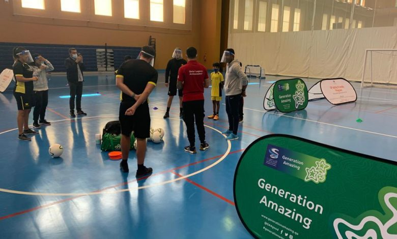 QF, Generation Amazing collaborate on a program for people with special needs