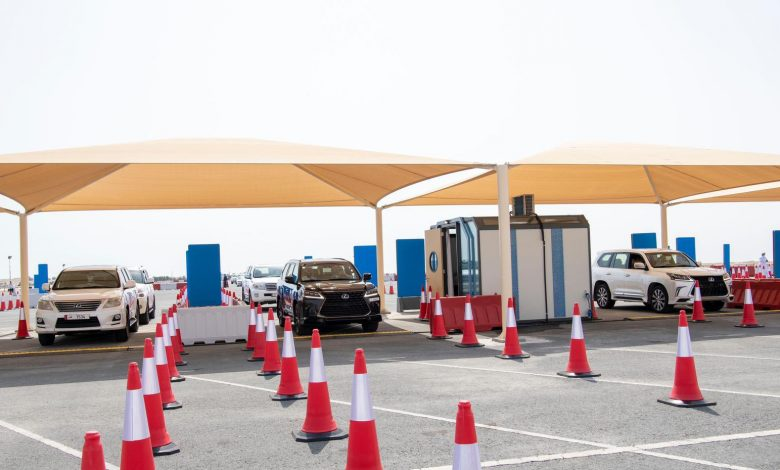 New COVID-19 drive-through vaccination center opened