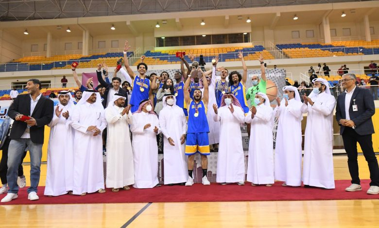 Al Gharafa Win Amir Basketball Cup