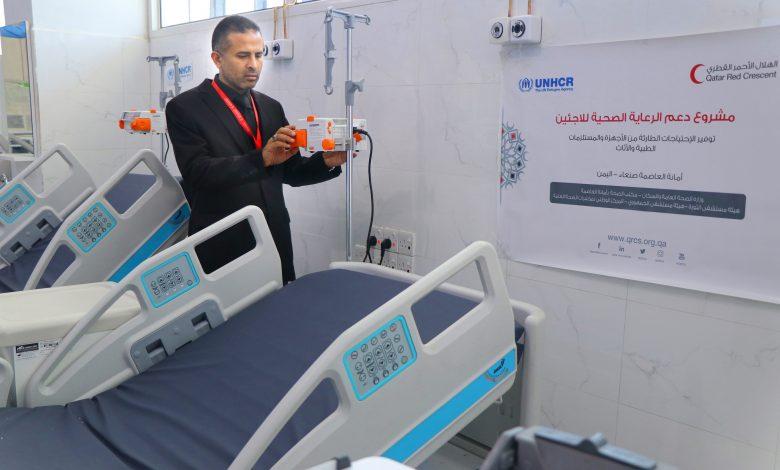 QRCS Provides Medical Equipment for Yemen Hospitals