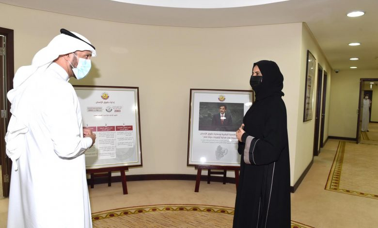 Permanent Exhibition Inaugurated at Human Rights Department