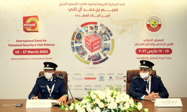 MOI Signs Three Deals at Milipol Qatar