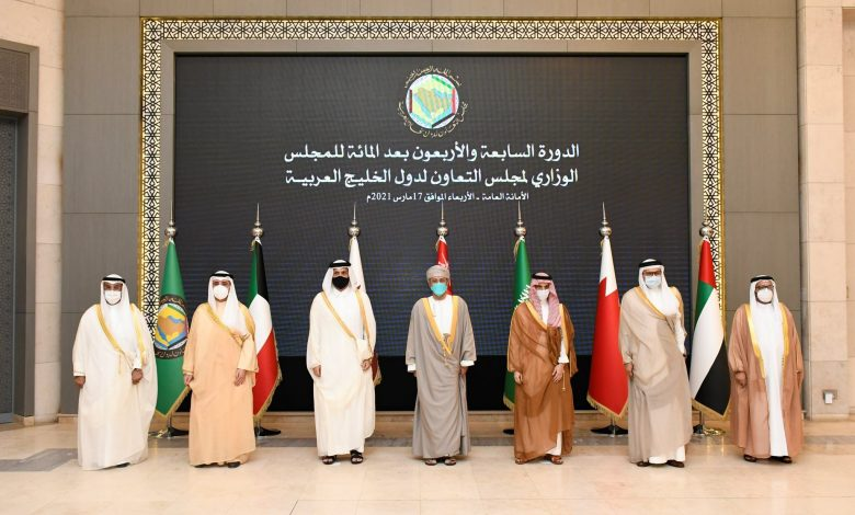 GCC Ministerial Council Affirms Commitment to Final Statement of Al-Ula Summit