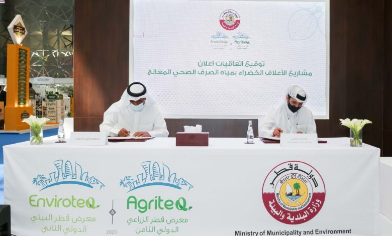 MME Signs Agreements, Contracts to Enhance Food Security