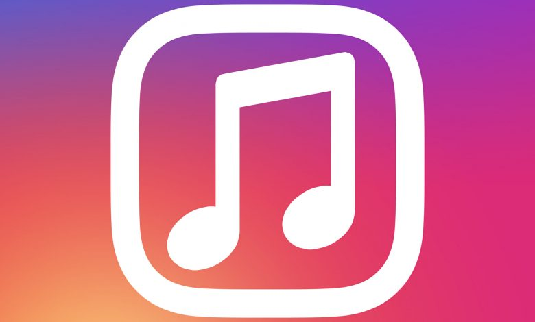 Instagram Music is finally available for users in Qatar