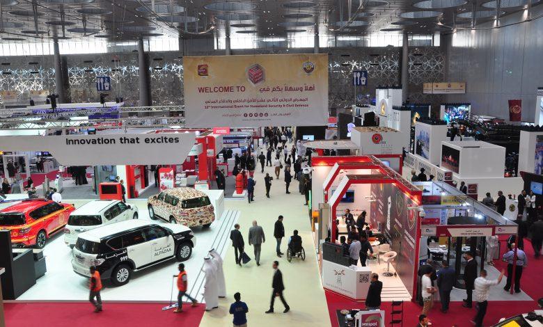 Milipol Qatar 2021 to Begin on Monday