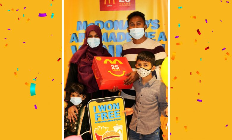 McDonald's Qatar awards Free Meals for an entire year for its 25th anniversary!