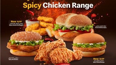 McDonald's Qatar brings you, 'A Spice for every Taste!'