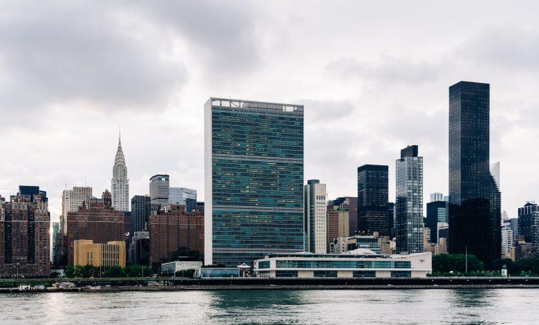 Qatar Participates in UN Conference on Women