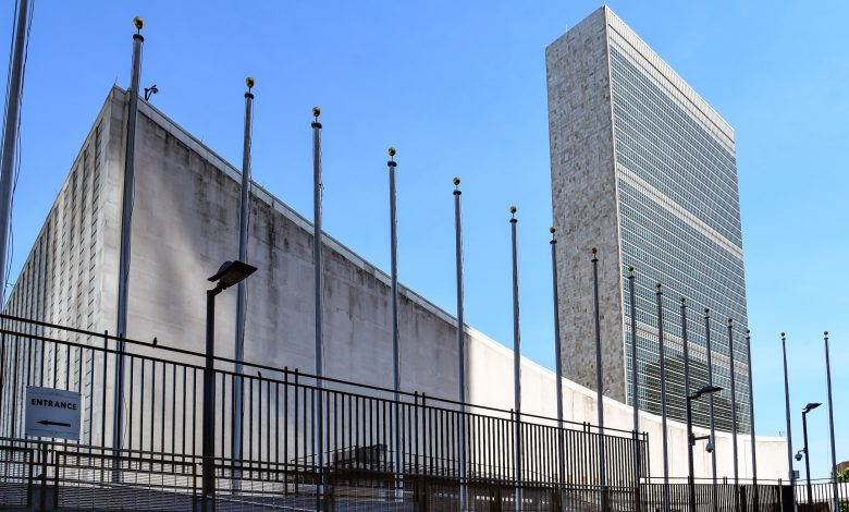 Qatar Hands Over Presidency of the 14th UN Congress to Japan