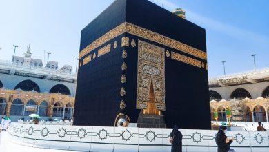 Saudi Arabia sets 9 health controls for Hajj performance