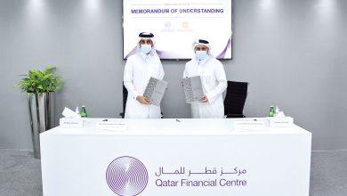 QFC, QCSD Sign MOU to Support Qatari Financial Markets Development