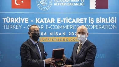 "Online Shopping Platform ""Turkish Souq"" Launched in Ankara"