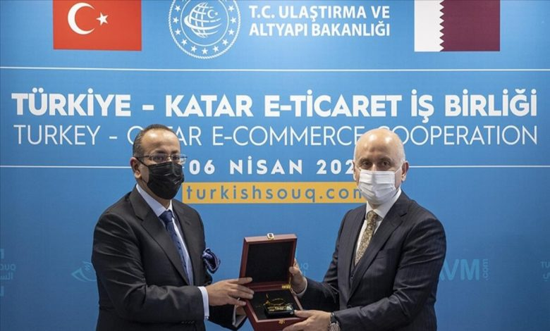 "Online Shopping Platform ""Turkish Souq"" Launched in Ankara"